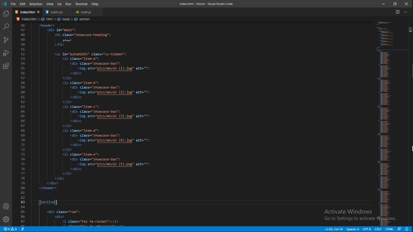 کد های html